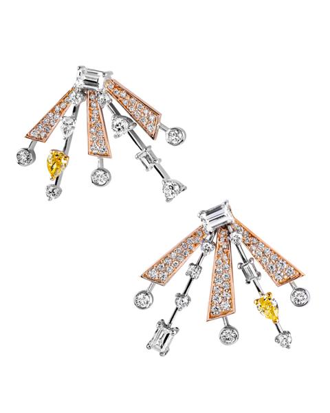 Photo of Yellow Diamond Earrings